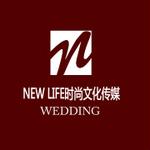 纽莱时尚婚典文化传媒logo