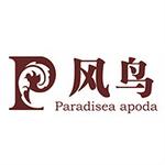 青岛风鸟住宅设施有限公司logo