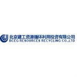 北京建工资源循环利用投资有限公司logo