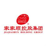 家家顺控股集团logo