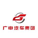 哈尔滨市广申汽车销售服务有限责任公司logo