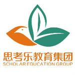 深圳市思考乐文化发展有限公司logo