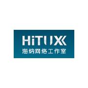 海納網絡工作室logo