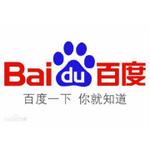 百度上海分公司logo