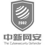 中新网安logo