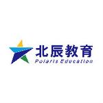 安庆市北辰教育咨询有限公司logo
