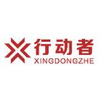 温州行动者房产营销策划有限公司logo