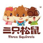 三只松鼠股份有限公司logo