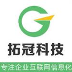 拓冠科技logo