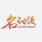 广州名动教育咨询有限公司logo