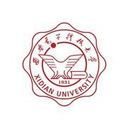 西安电子科技大学logo