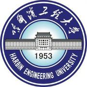 哈尔滨工程大学logo