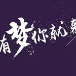 综合金融集团公司logo