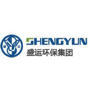 安徽盛运环保(集团)股份有限公司logo