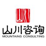 山川咨询logo
