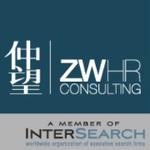上海仲望企业管理咨询有限公司logo