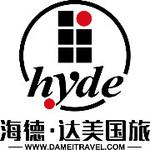 北京达美国际旅行社有限责任公司logo