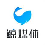 鲸媒体logo
