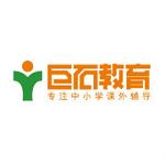 南京巨石教育logo