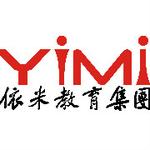 浙江依米教育发展有限公司logo