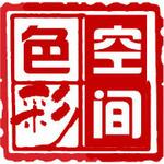 色彩空间广告logo