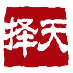 天津市择天商标代理有限公司logo