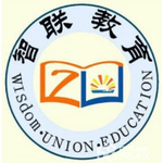 济南智联教育咨询有限公司logo