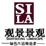 观景(北京 )国际景观工程有限公司logo