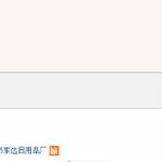 飞翔化工(张家港)有限公司logo