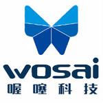 上海喔噻互联网科技有限公司logo