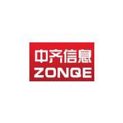 中齐信息技术logo