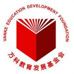 万科深圳梅沙教育logo