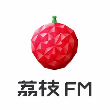 荔枝FMlogo