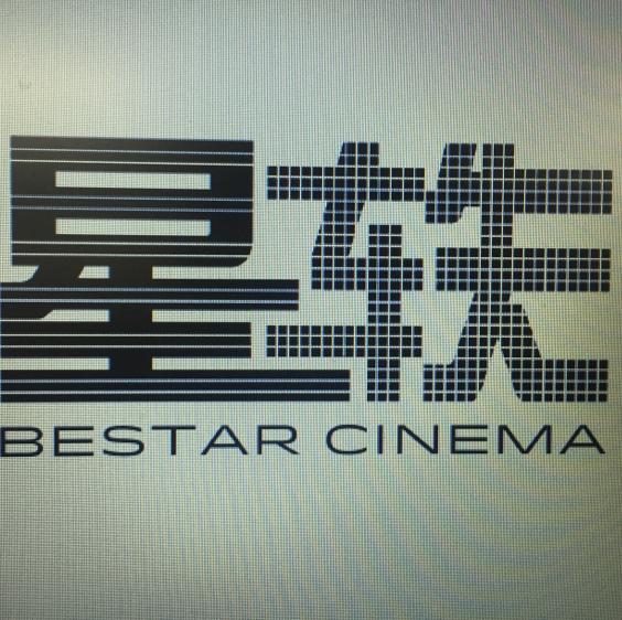 星轶影院logo