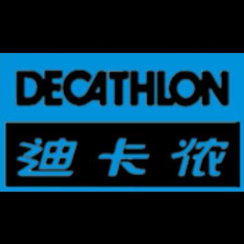 迪卡侬四元桥logo