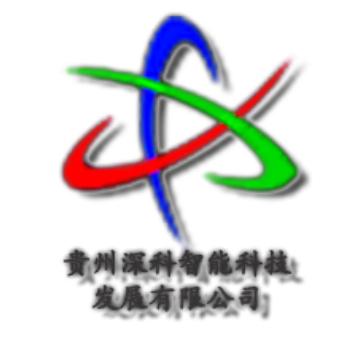 贵州深科智能公司logo