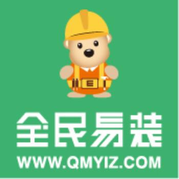 全民易装logo