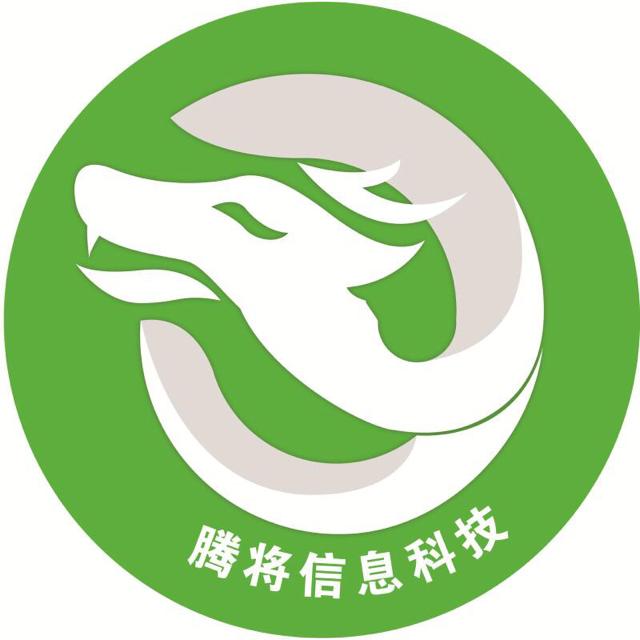 广州腾将信息科技公司logo