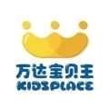 万达宝贝王logo