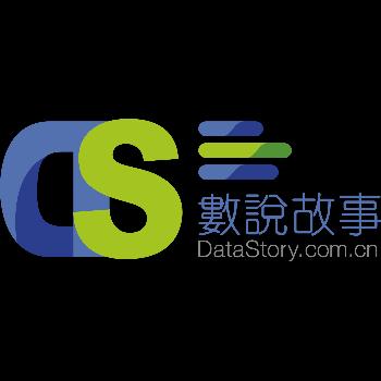 数说故事logo