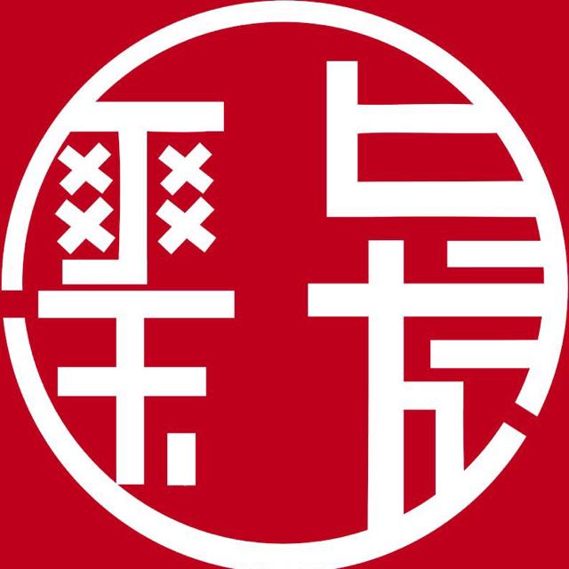 玺晟信息咨询logo
