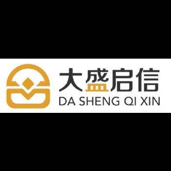 大盛启信logo