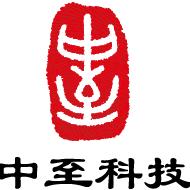 中至科技logo