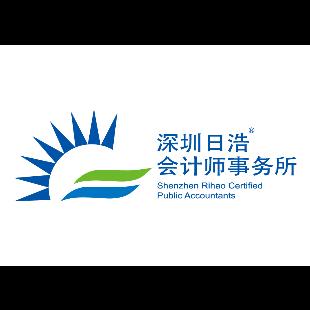 深圳日浩会计事务所logo
