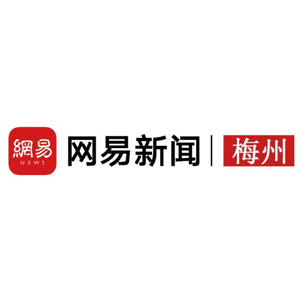 网易新闻梅州站logo