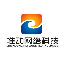 准动网络科技logo