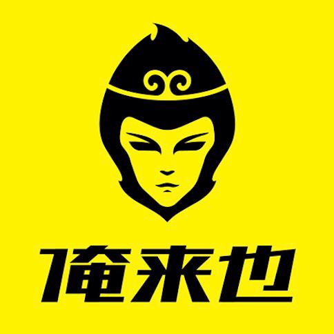 俺来也logo