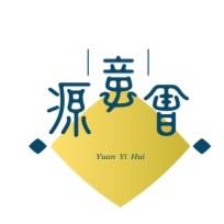 源意会logo