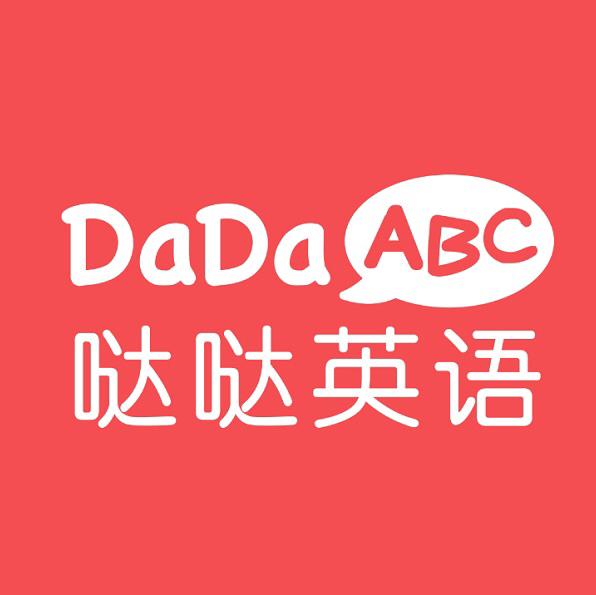 哒哒在线英语logo