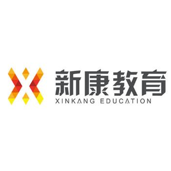 上海新康进修学院logo